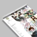 Homepage Melodesign - Webdesign
